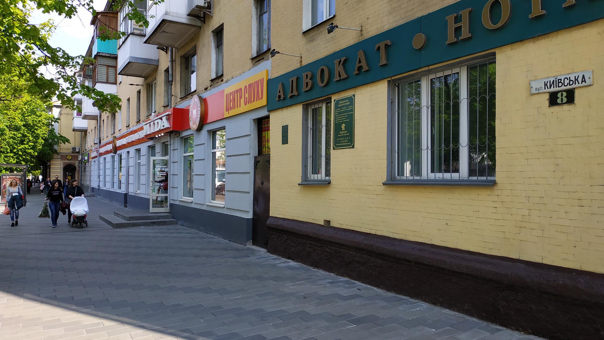 Адвокаты Житомира, юридическая помощь в Житомире
