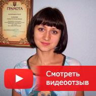 Бондарец Татьяна