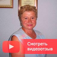 Кравчук Людмила